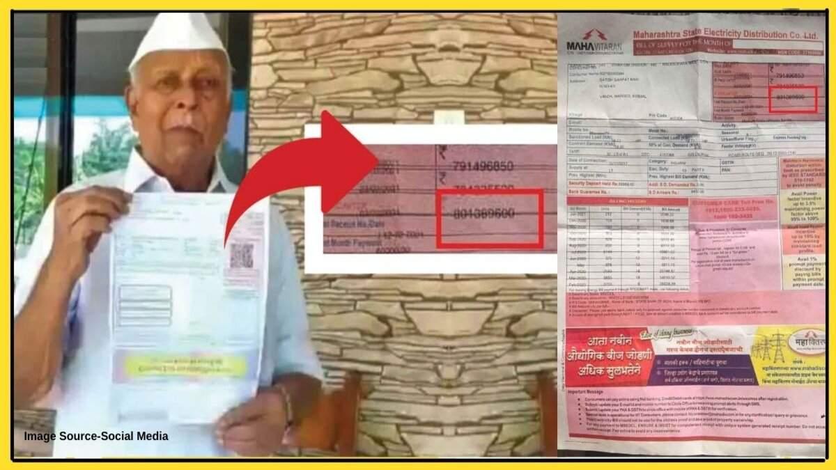 80 साल के बुजुर्ग को भेजा 80 करोड़ का बिल, देखते ही लगा सदमा, अस्पताल में कराना पड़ा भर्ती