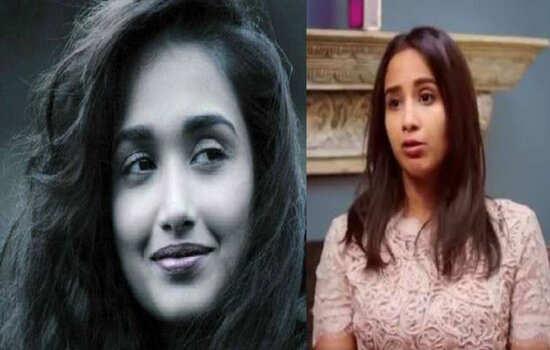 जब साजिद खान ने जिया खान से कहा अपना 'टॉप उतारो'…बहन ने किया पूरे वाक्ये का खुलासे