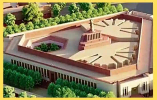2022 तक बन जाएगी नई संसद, 865 करोड़ का है सेंट्रल विस्टा प्रोजेक्ट, ये हैं संसद का नया डिजाइन