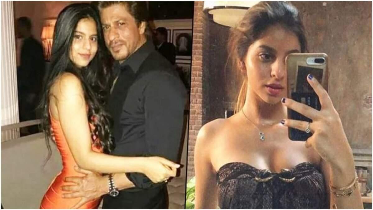 शाहरुख की लाडली का बॉयफ्रेंड बनना है तो पूरी करनी होंगी ये 7 शर्तें!
