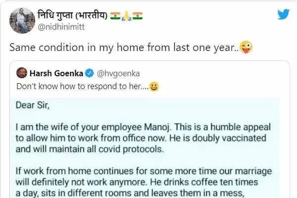 harsh goyanka post