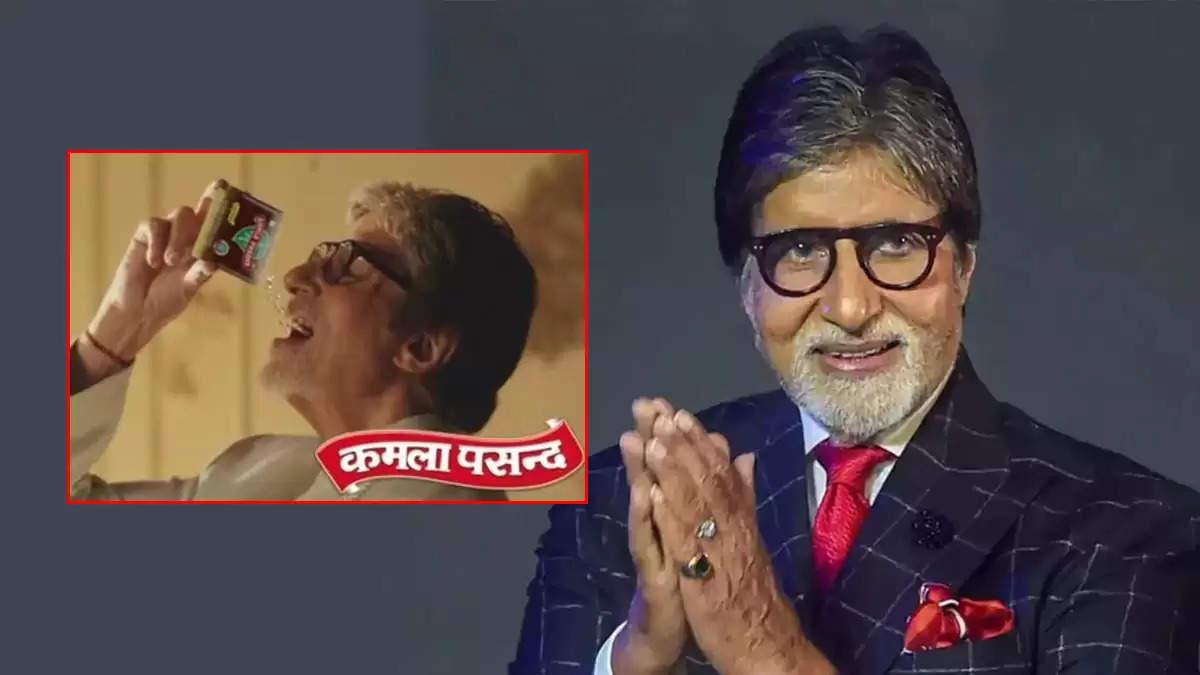 Amitabh bachchan stoped kamla pasand ads