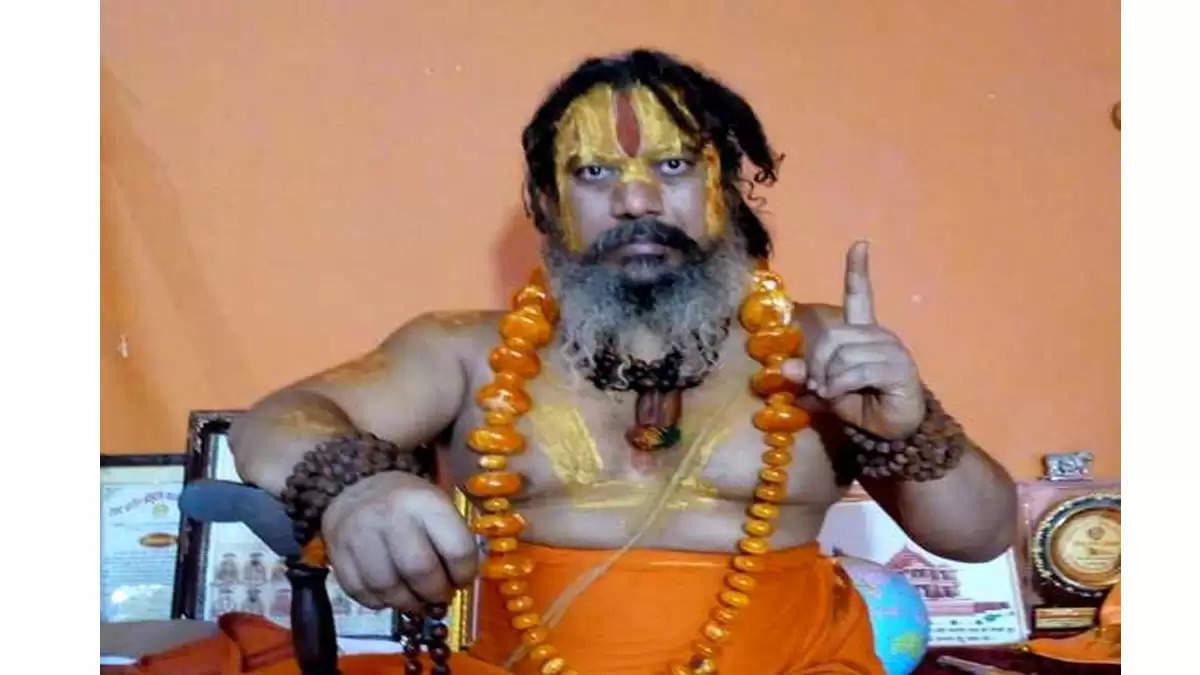 swami paramhans das