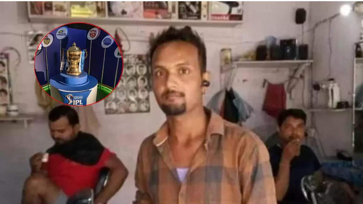 ashok kumar ipl winner 2