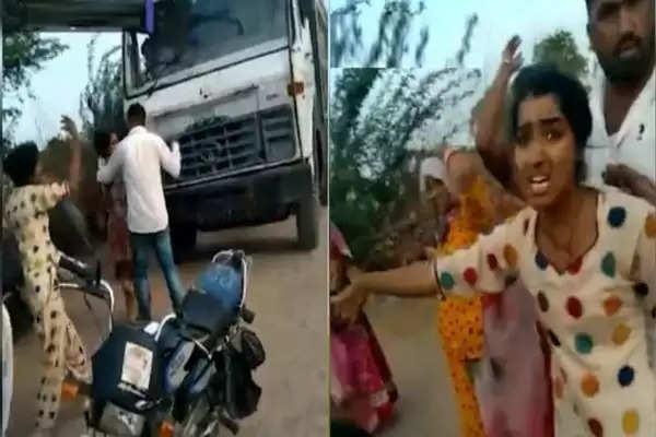 jodhpur girl case