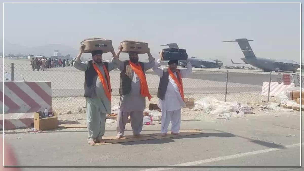 afgan sikh