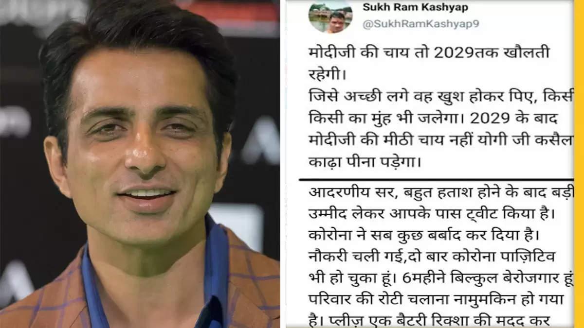 Sukharam tweets and sonu sood