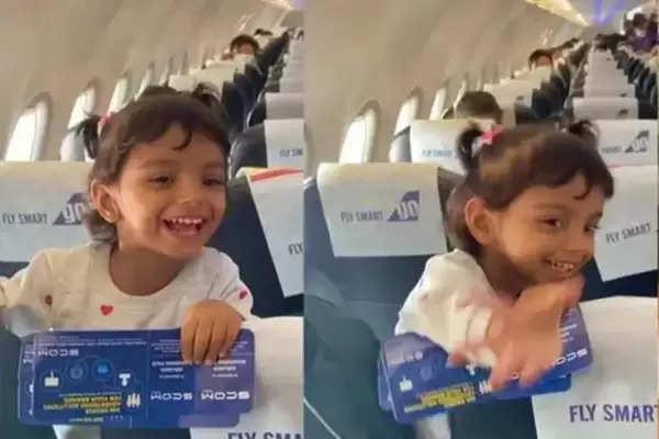 viral littile girl and piolt papa video