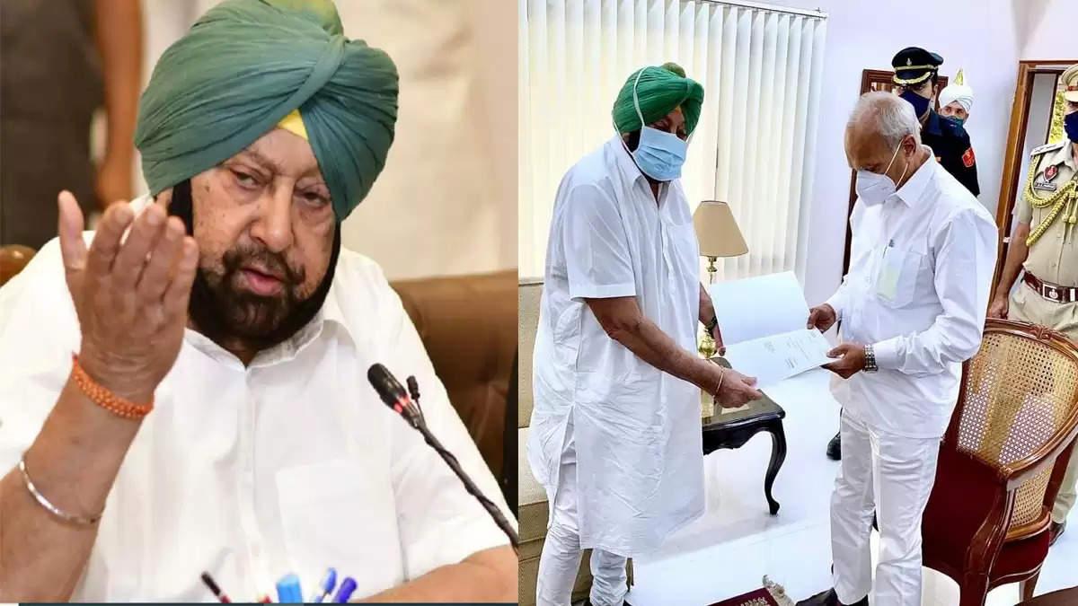 captain amarinder singh resign