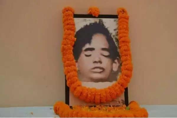 Amar Shaheed Baji
