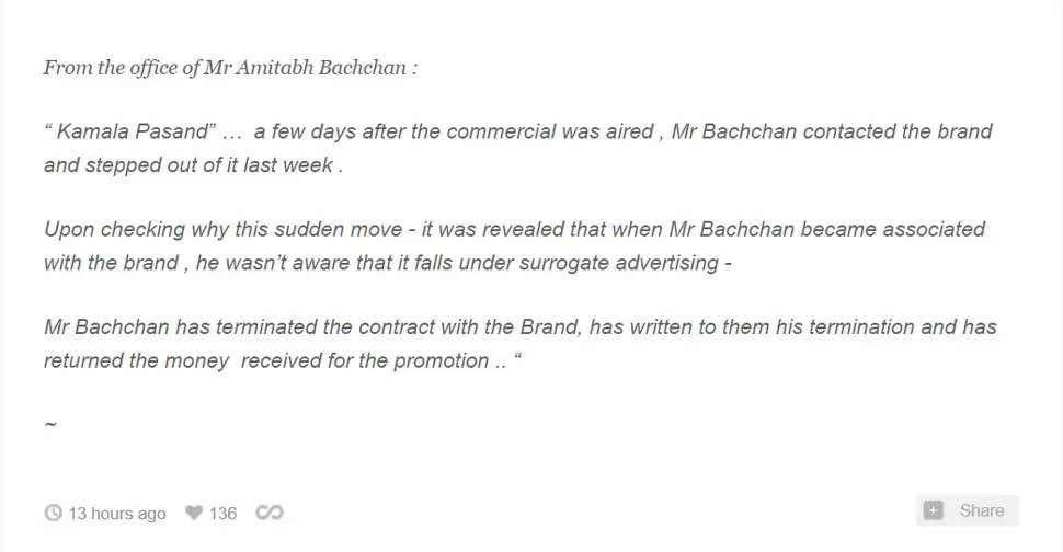 amitabh bachchan stoped ads of kamla pasand