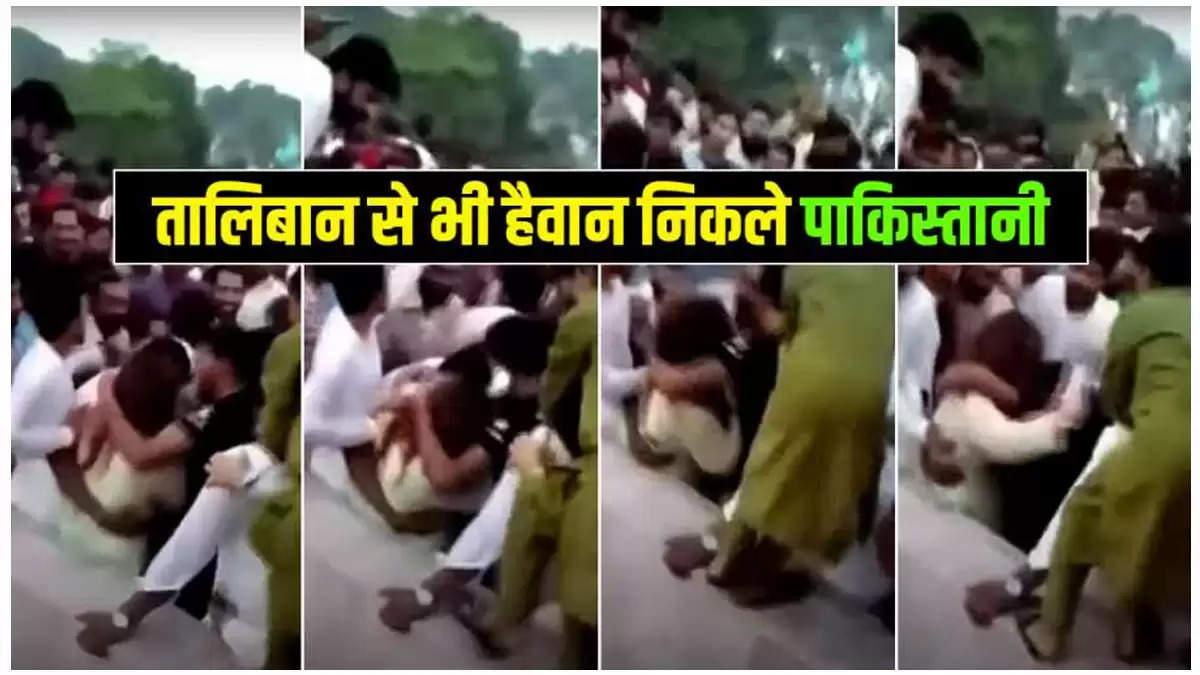 Pakistani Tiktokr Video