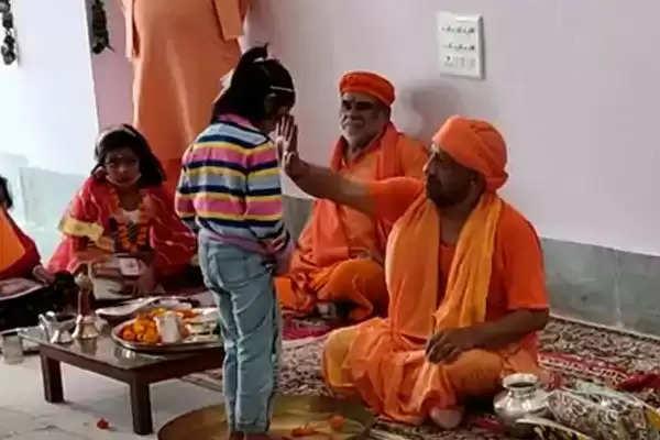 Cm Yogi Adityanath Kanya Pujan